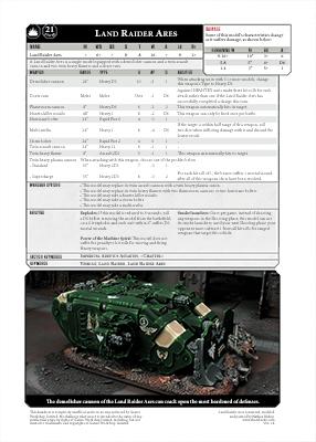 Ares-PDF-Link-white.jpg